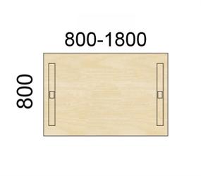 Contur Rektangulära bord 80